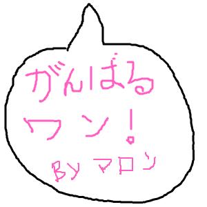 Cocolog_oekaki_2009_07_13_21_41